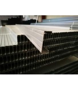 Planche coffrage ép25mm L 200mm  3ML